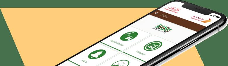 RASID app 1
