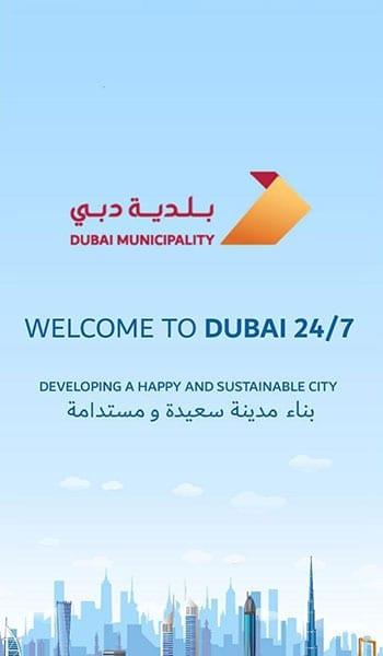 Dubai 24 7