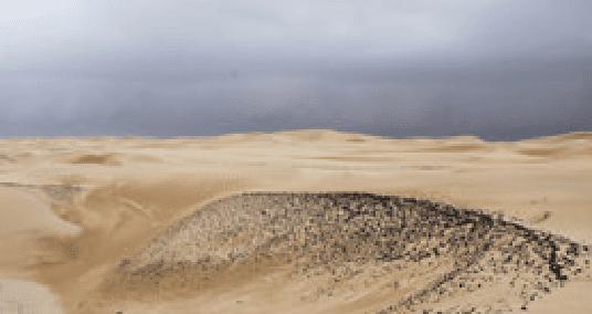 saraq site