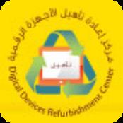 used computer logo