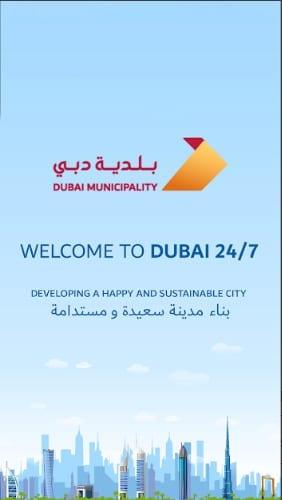 01 Dubai247 2019