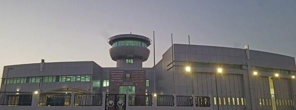 03 Civil Defence Center min