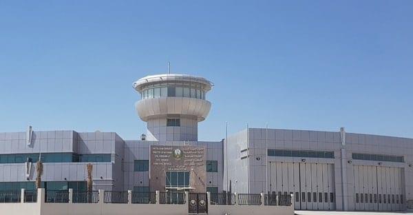 04 Civil Defence Center min