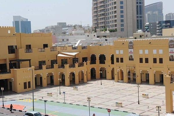 Al Fahidi Market 3 min