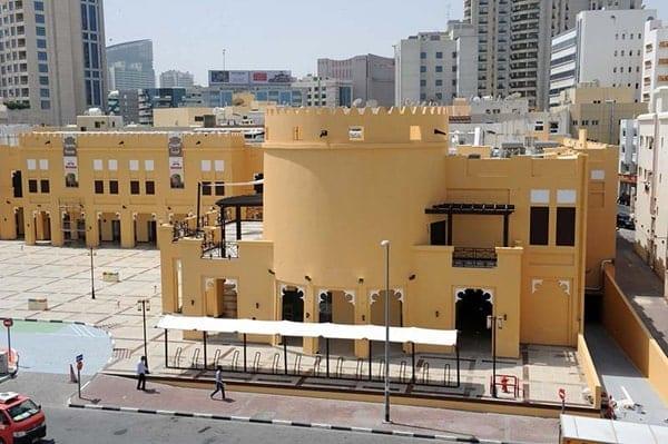 Al Fahidi Market 4 min