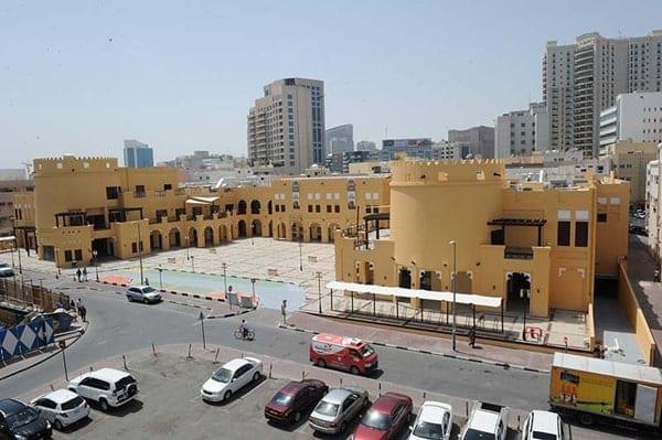 Al Fahidi Market 5 min