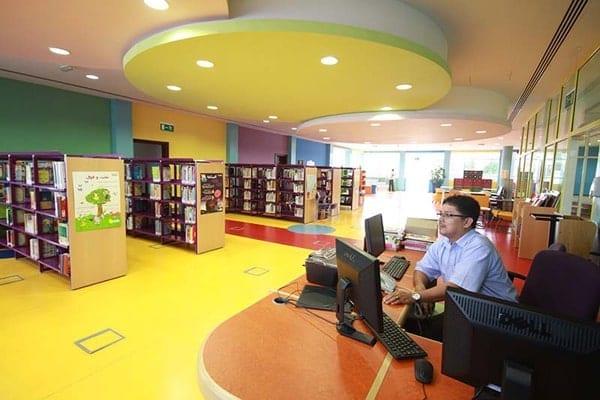 Al Mankhool Library 2 min