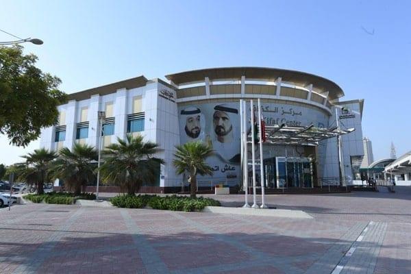 DM Centre in Al Kefaf 1 min