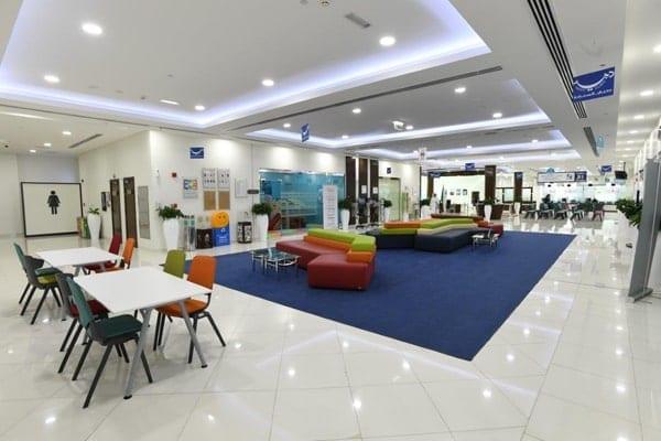 DM Centre in Al Kefaf 4 min