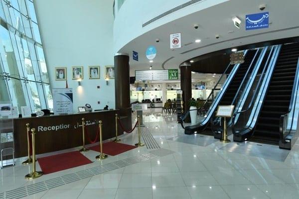 DM Centre in Al Kefaf 5 min