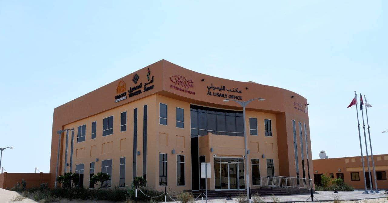 DM Offices in Al Qouz Al Lusaili and Nad Al sheba2 min