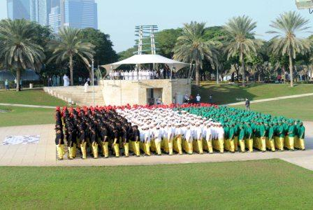 DM creates human flag of UAE launching 43rd National Day Activities