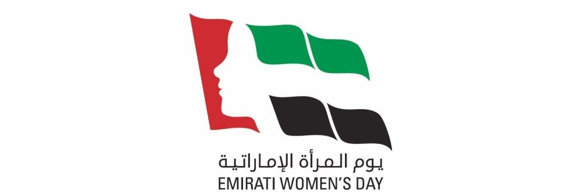 Emirati Womens Day 2019