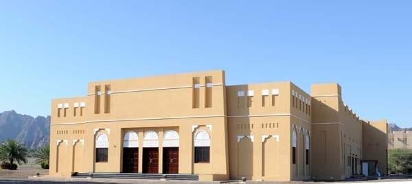 Hatta and Al Lesaily Wedding Halls 2 min