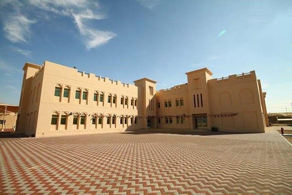 Islamic Institute 1 min