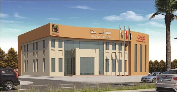 DM Office in Hatta 01