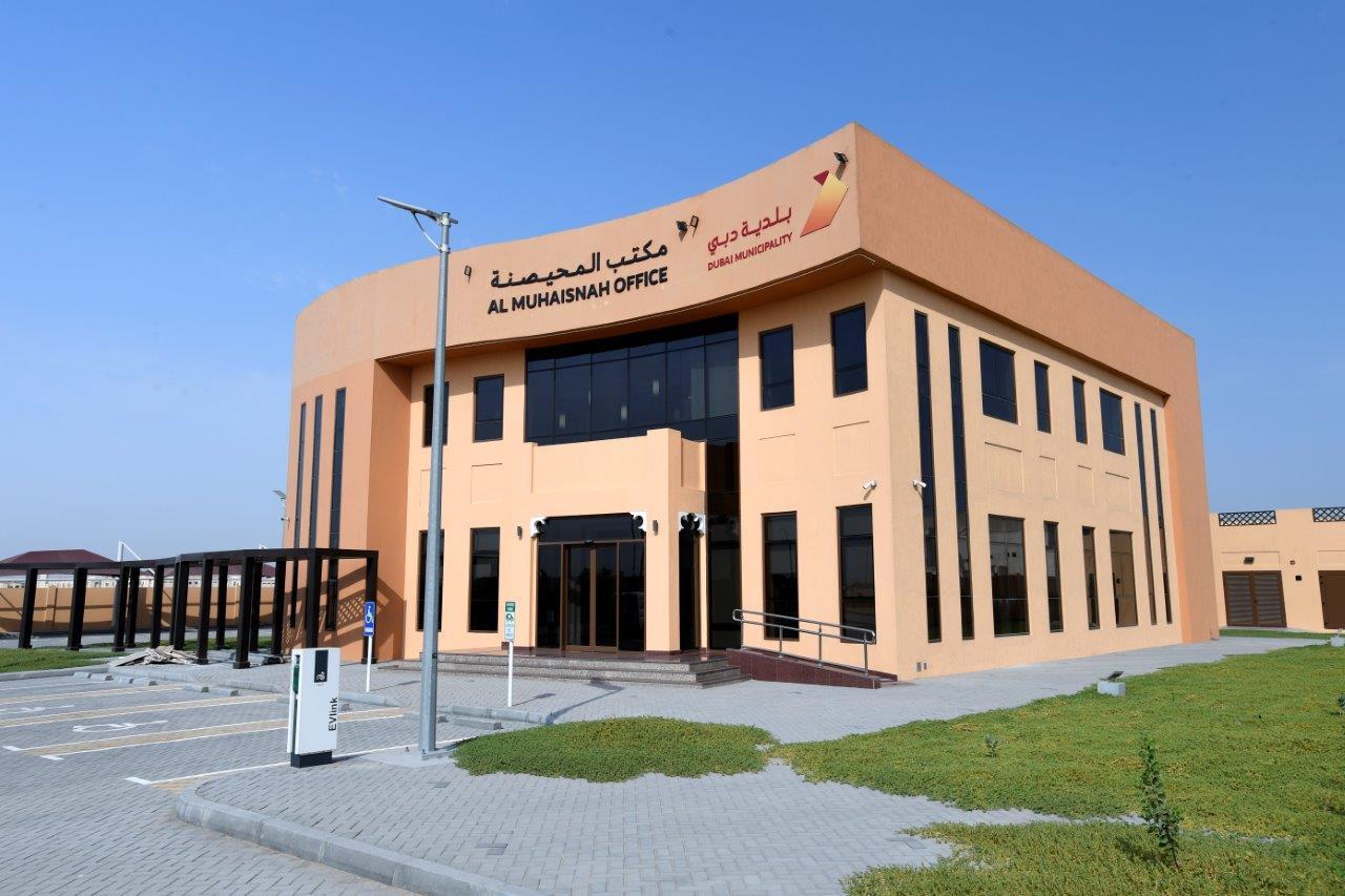 DM Offices in Al Awir Al Rashidiya and Al Muhaisna 2