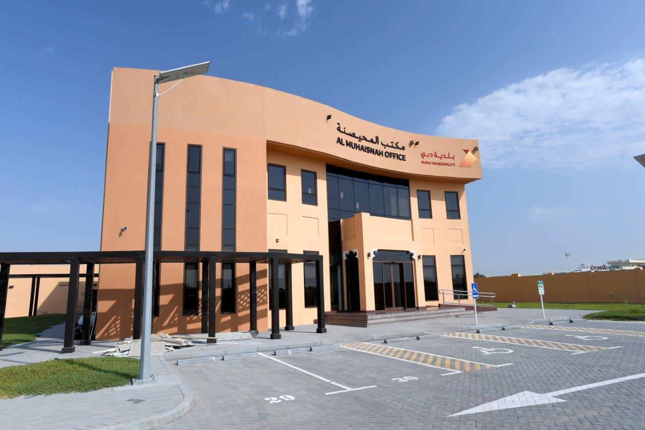 DM Offices in Al Awir Al Rashidiya and Al Muhaisna 3