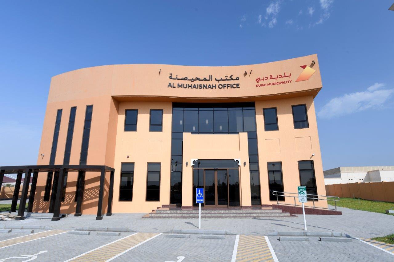 DM Offices in Al Awir Al Rashidiya and Al Muhaisna 4