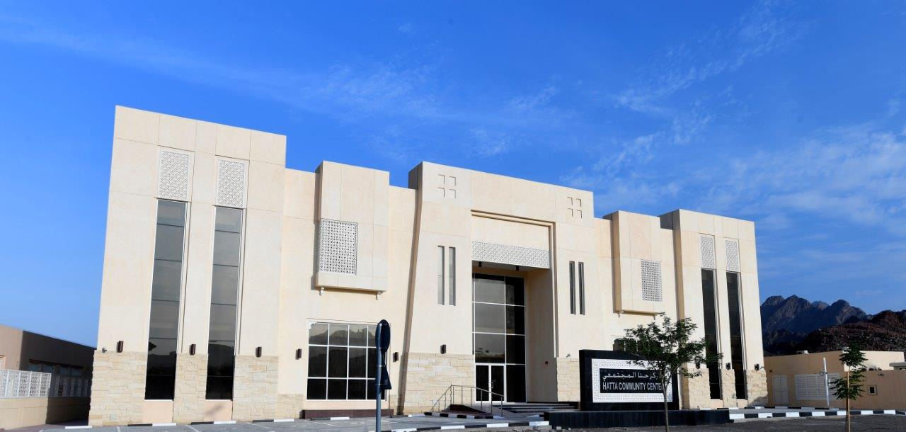 Hatta Community Center 1