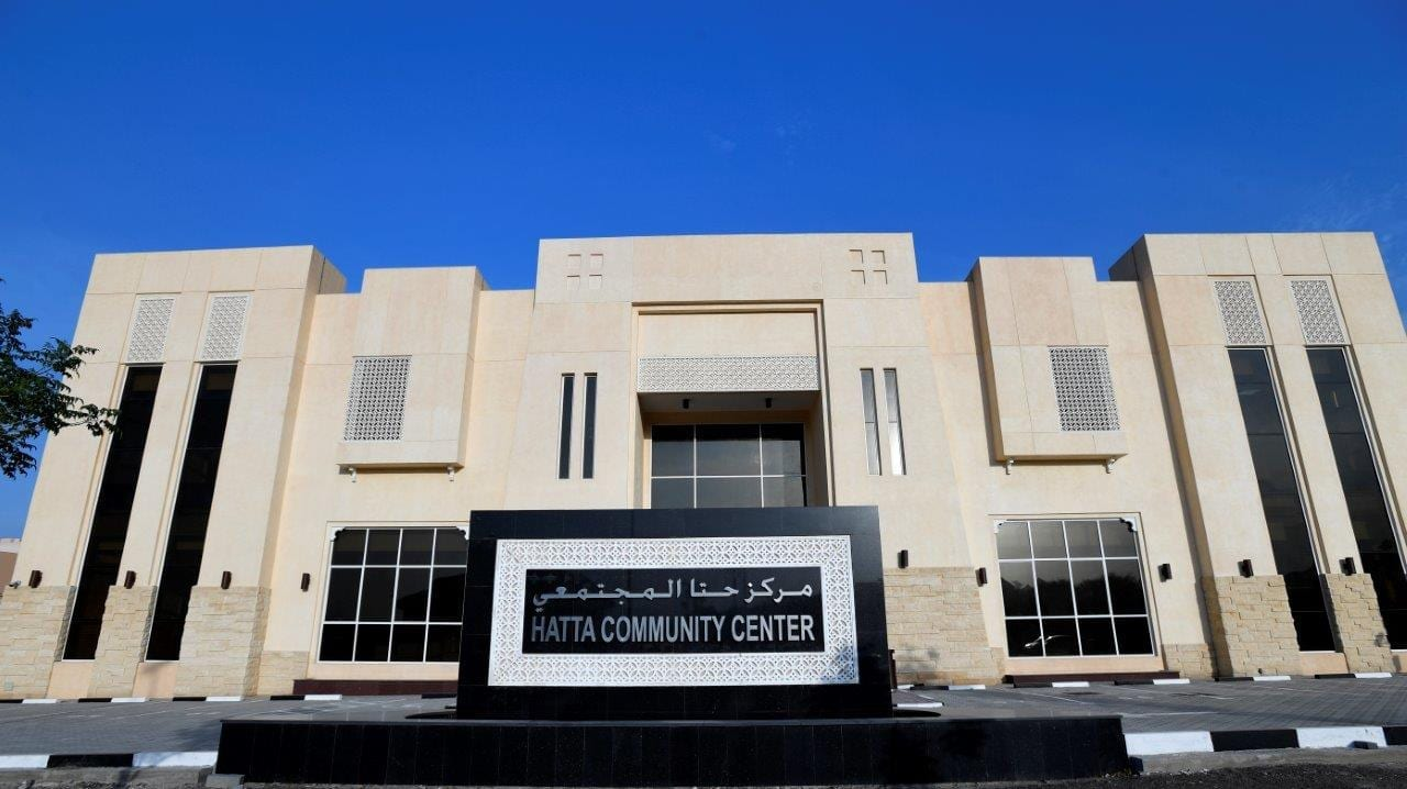 Hatta Community Center 4
