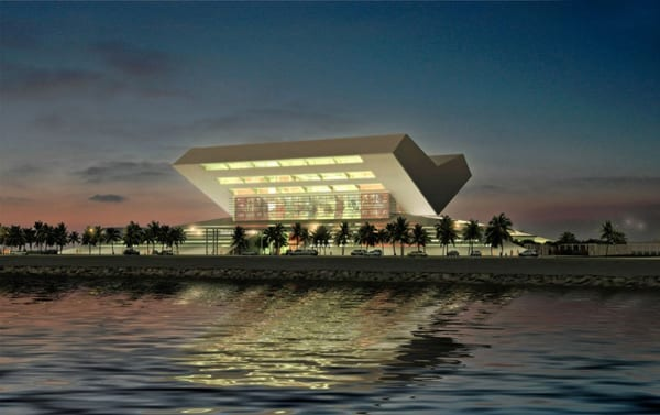 Mohammed Bin Rashid Library 2