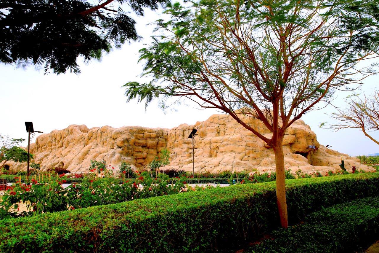 Quraan Park 14