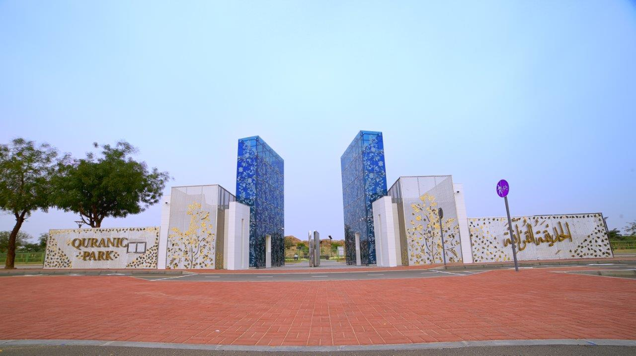 Quraan Park 3