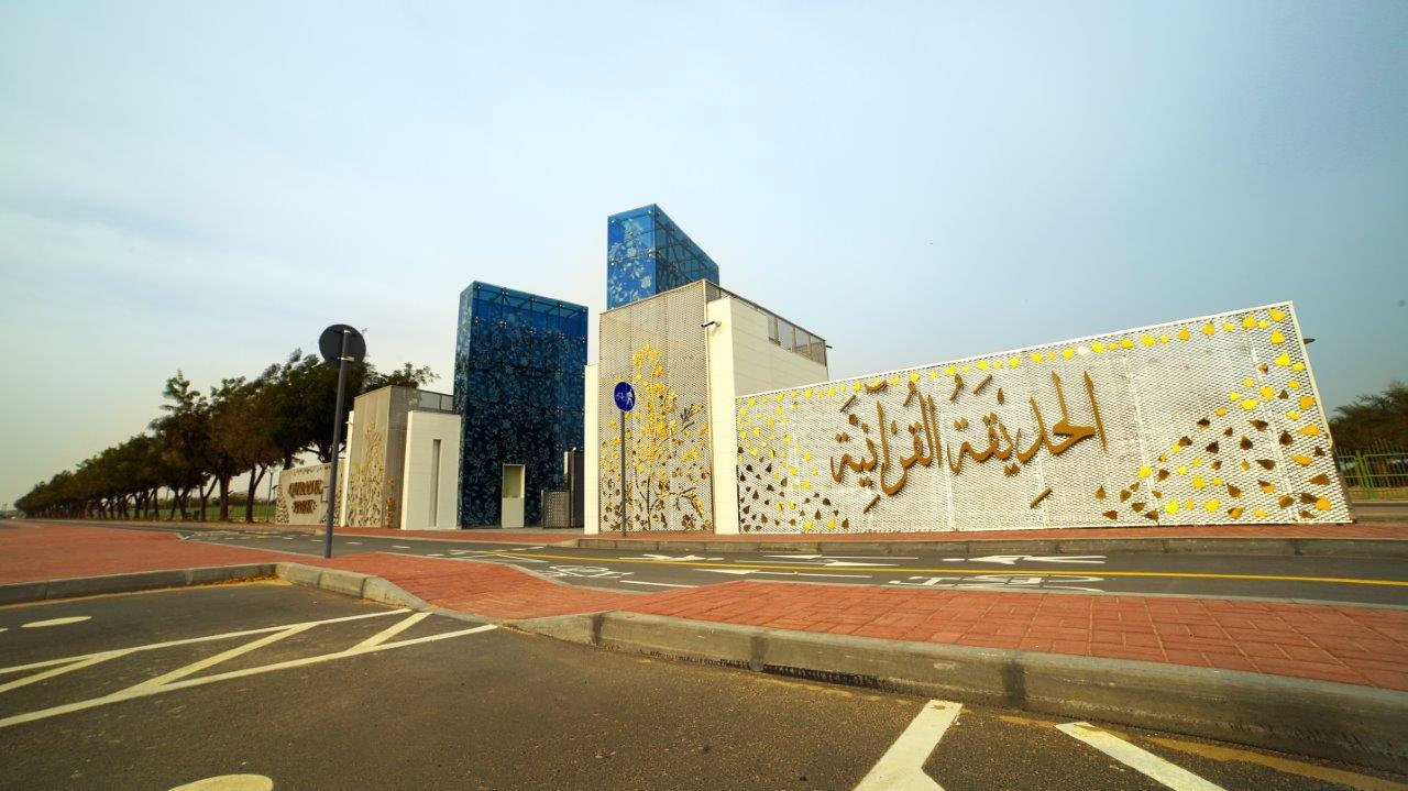 Quraan Park 4