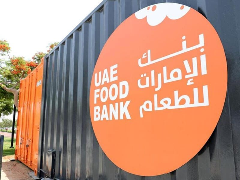 uae food bank vision
