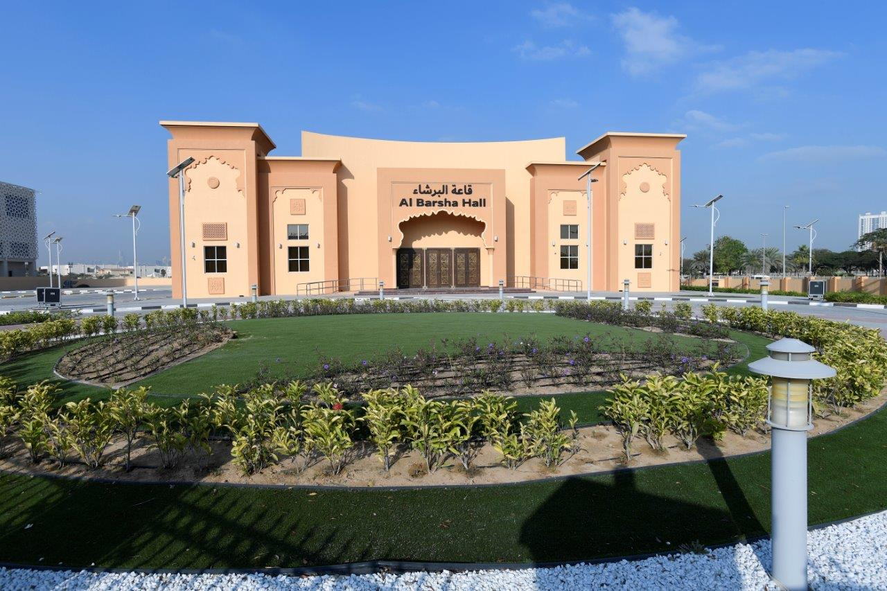 Barsha hall1