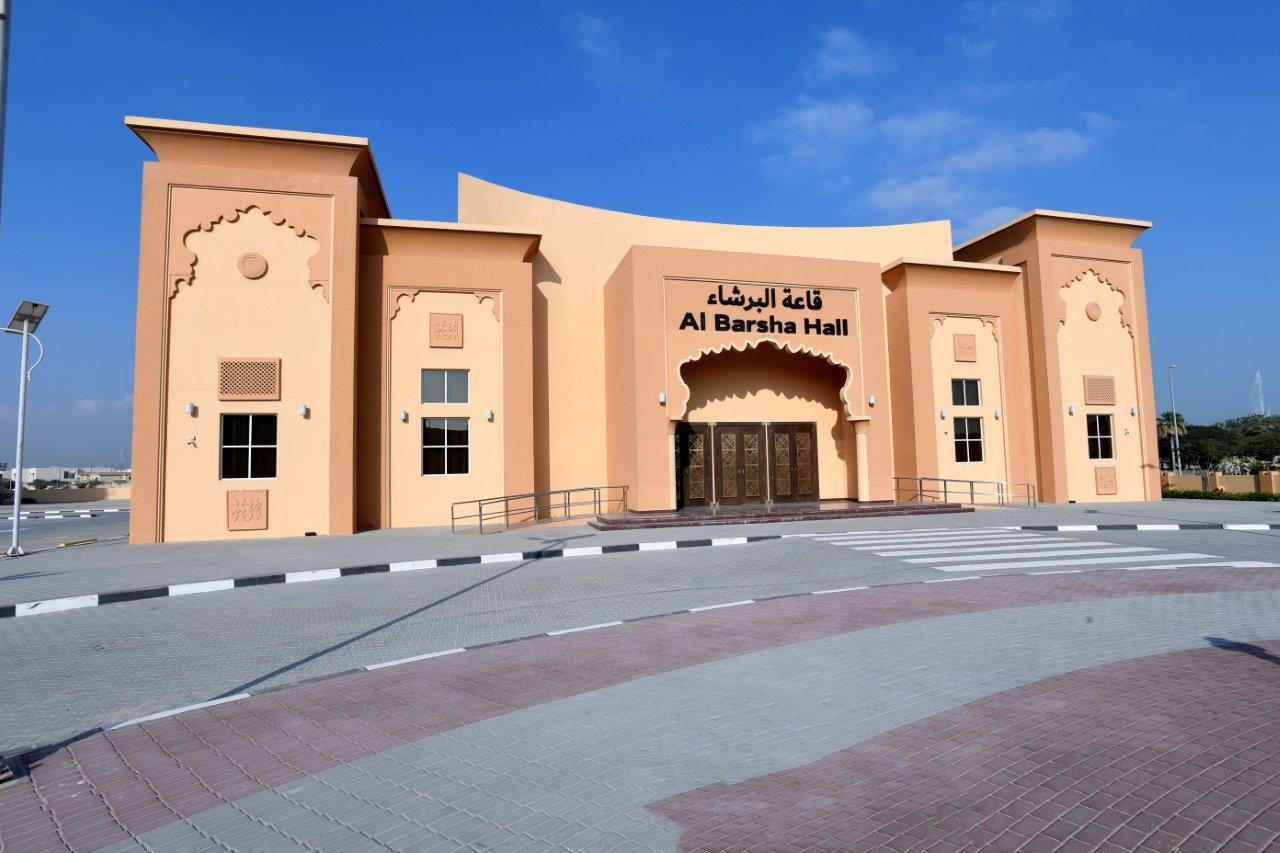 Barsha hall3