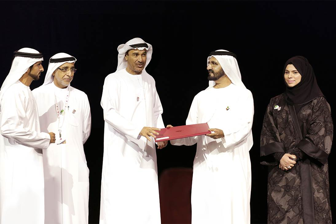 CFD Award 1