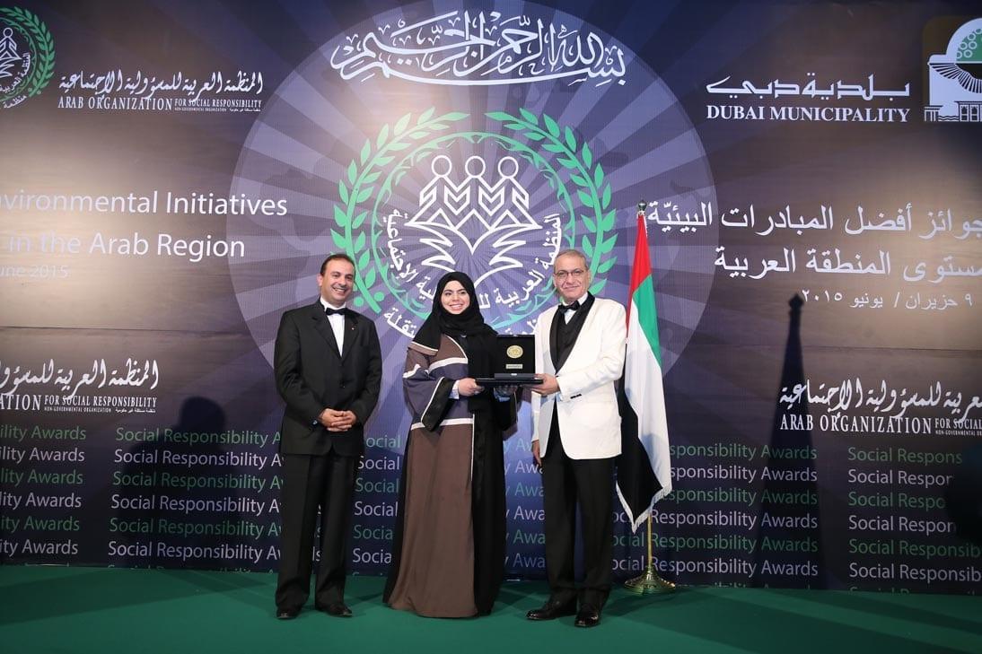 CFD Award 2