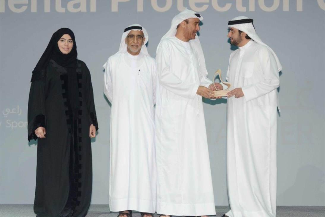 CFD Award 3