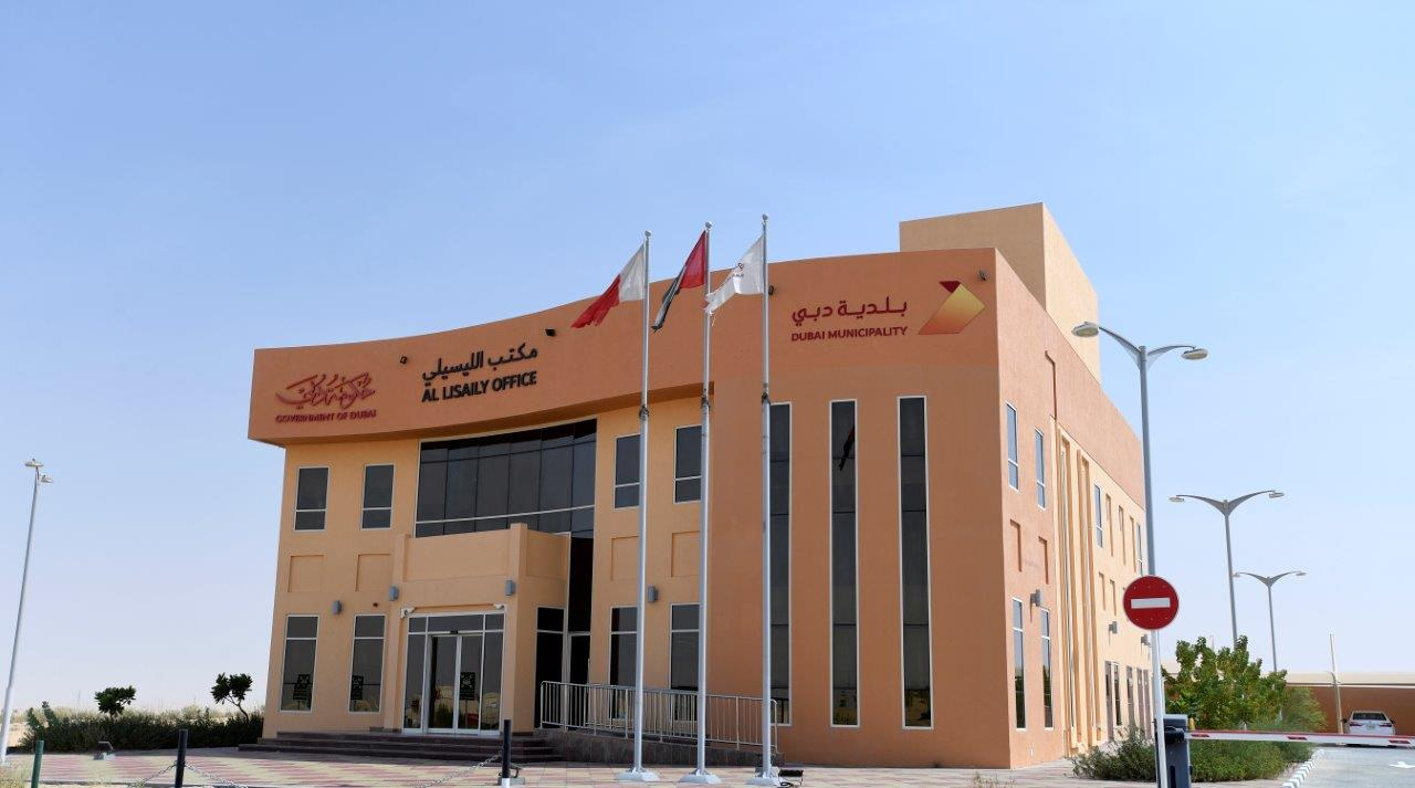 DM Offices in Al Qouz Al Lusaili and Nad Al sheba1