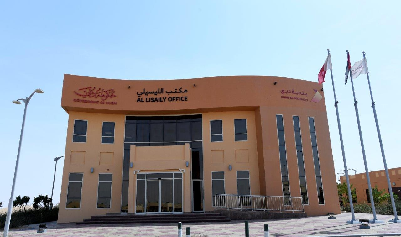 DM Offices in Al Qouz Al Lusaili and Nad Al sheba3