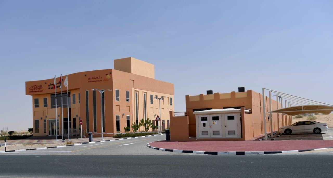 DM Offices in Al Qouz Al Lusaili and Nad Al sheba4