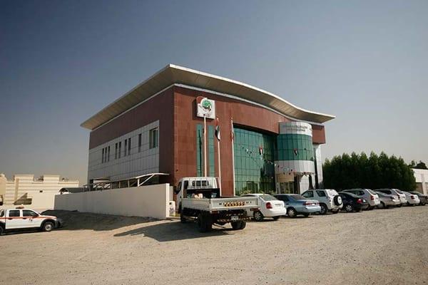 Dubai Municipality Offices 2