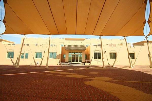 Islamic Institute 3