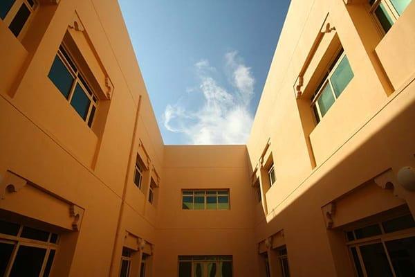 Islamic Institute 5