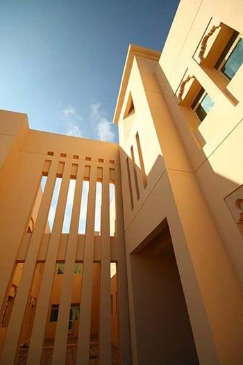 Islamic Institute 6