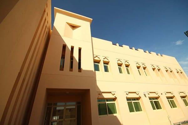 Islamic Institute 7