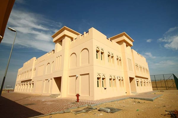 Islamic Institute 8