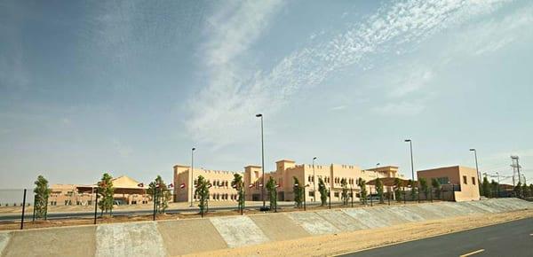 Islamic Institute 9