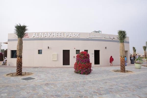 Palms Park 1
