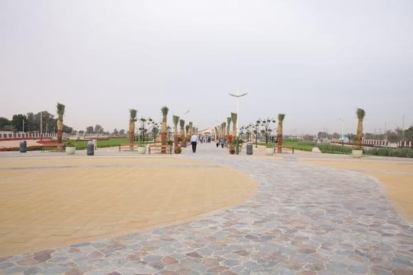 Palms Park 2