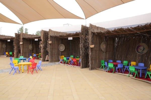 Palms Park 4