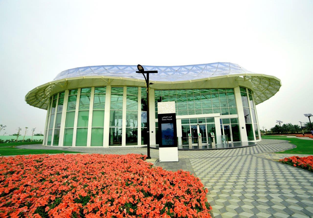 Quraan Park 10