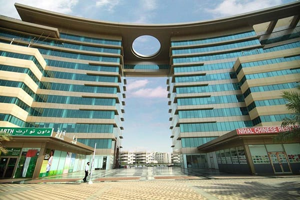 Sheikh Hamdan Awards Building 4